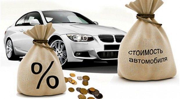 банки петропавловска казахстан кредит процентные ставки